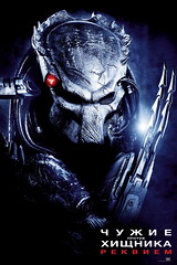 alienvspredator2_9