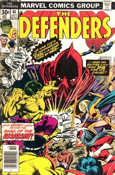 defenders040.jpg