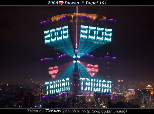 2008 ♥ TAIWAN @ Taipei101