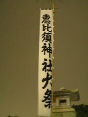 北島三郎 画像43