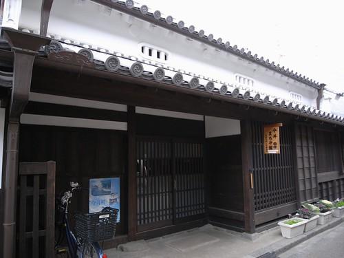 今井まちや館-01