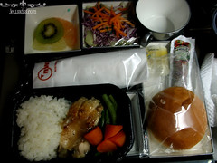 Bland food on overseas flight