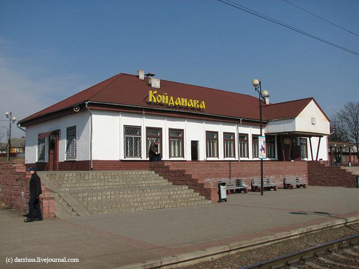 koidanovo_04