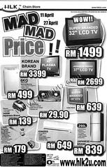 hlk-mad-mad-price