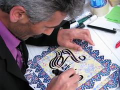 Istanbul Calligrapher