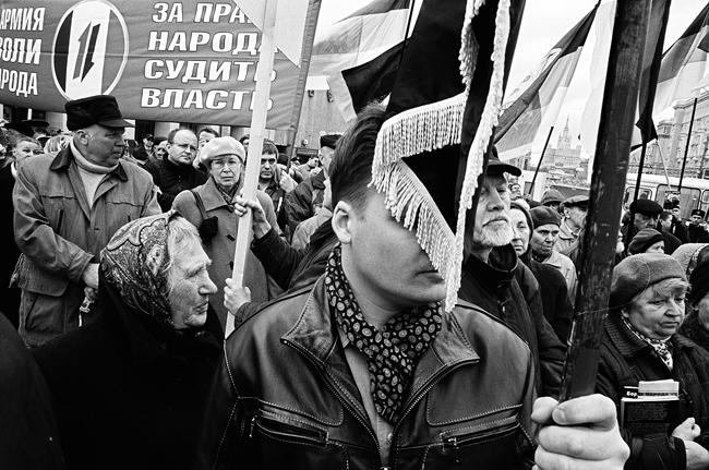 Москва 2008