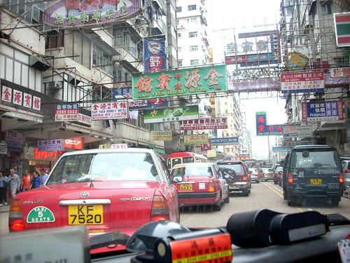 HONG KONG 6413
