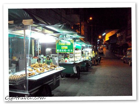 Night Market at Betong