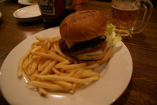 American House Burger