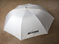 Adorama Umbrella with BIG free advertisement logo