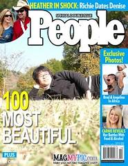People 誌の表紙に載ってみる
