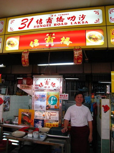 Sungei Road Laksa.JPG