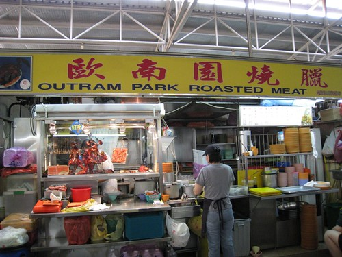 Outram Park Roasted Meat.JPG