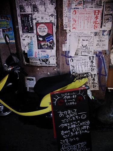 黄色いスクーター