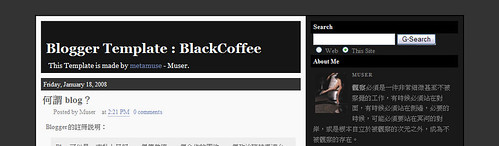 BlackCoffee Header