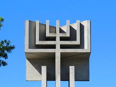 Rodeph Sholom (altfelix11) Tags: florida tampa architecture modern synagogue temple modernarchitecture modernism brutalist bayshore bayshoreboulevard rodephsholom