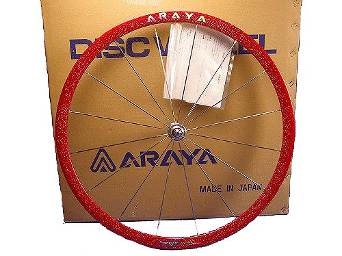 Custom-Made NOS ARAYA SUPER AERO SA-230 Front Wheel