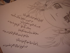 H~][.*.*ياخوي.*.*][ H~ (تناهيد ليل) Tags: الظنون الحزن سعود الغيرة ابكي ياخوي دمعي عذال