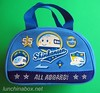 Insulated Shinkansen bento lunch bag