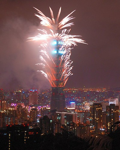 Happy new year 2008-1 (by Matthew Fang)