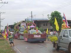 Rose Parade in Sonkran Festival ขบวนรถบุปผชาติวันสงกรานต์