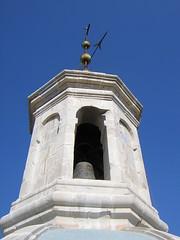 campanar cupulí