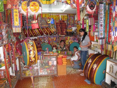 Boudha shop