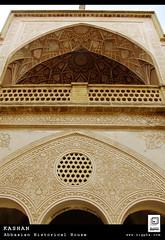 45 (Zigpha) Tags: iran kashan historicalhouse iranianarchitectural