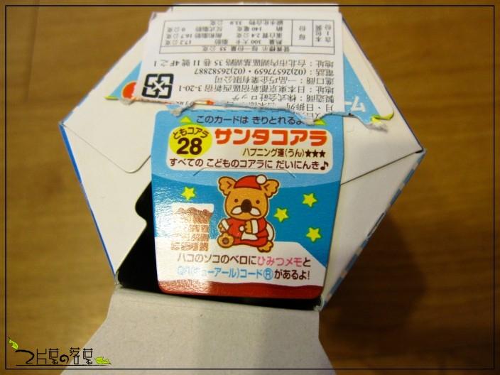 小熊餅乾_10.jpg