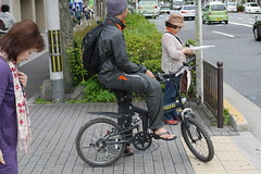 Kyoto Cycle Chic