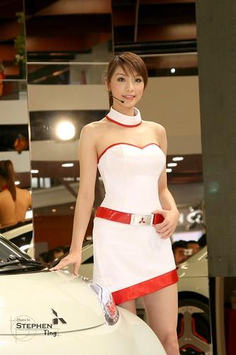 Sexy Girl Toyota Car Model