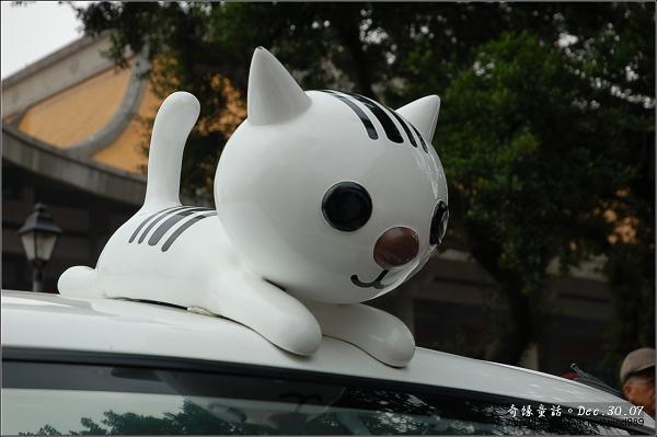 DSC_5291國父紀念館造型車(條碼貓)