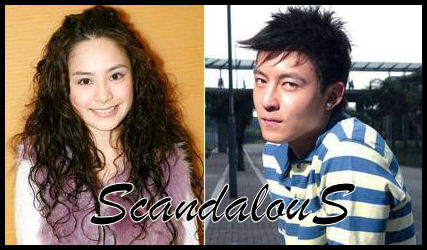 Edison Chen and Gillian - Scandal