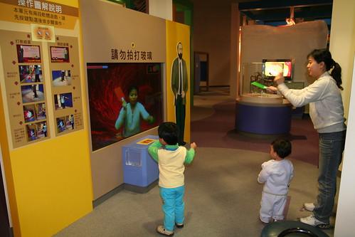 初四科學工藝博物館19
