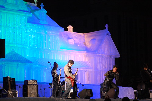 figuras de hielo y nieve :) 2265517671_0ae097a89c