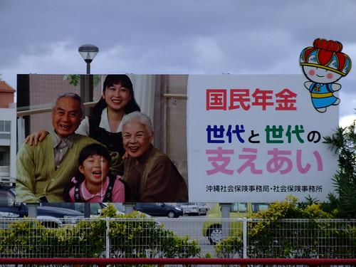 Pensiones en Japón class=