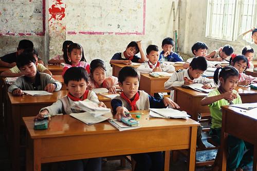 Yangshuo school