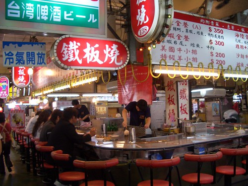 Teppanyaki stall