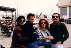 14 aprile 1985 Chiara Fifo Camilla Riccardo (cepatri55) Tags: geotagged alberto camilla 1985 chiara piazzale riccardo fifo cepatri cepatri55 piazzaletrieste geo:lat=43911513 geo:lon=12920748