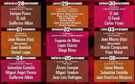 Carteles de la Feria de Quito 2007