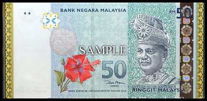 2008 New RM50 Banknote - Front