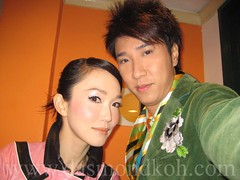 Lunar Year 2008 037