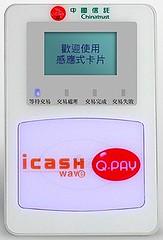 2008-02-17_004203.jpg
