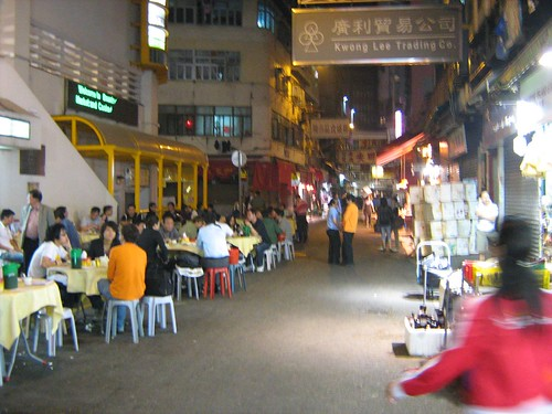 Roadside stalls in Hong Kong