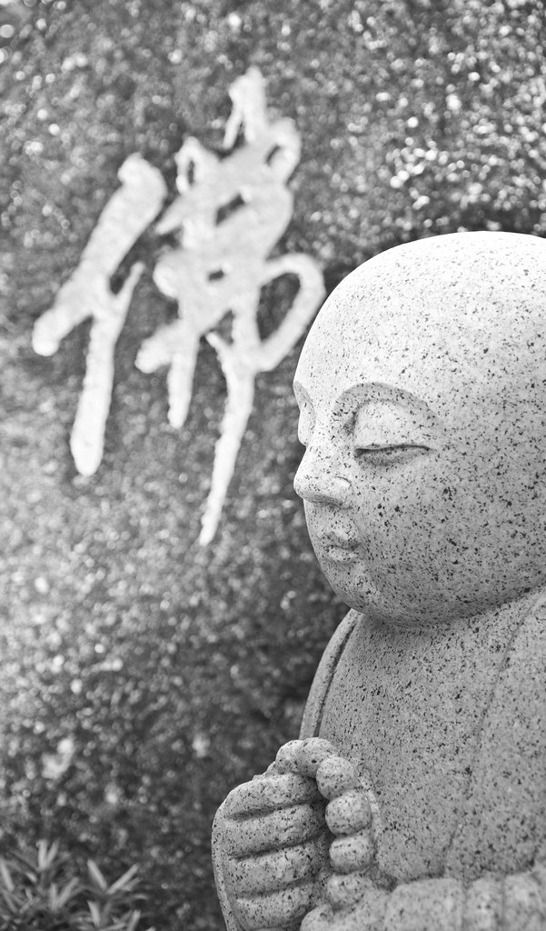 Dong Zen Temple, Jenjarom 佛光山东禅寺 ...