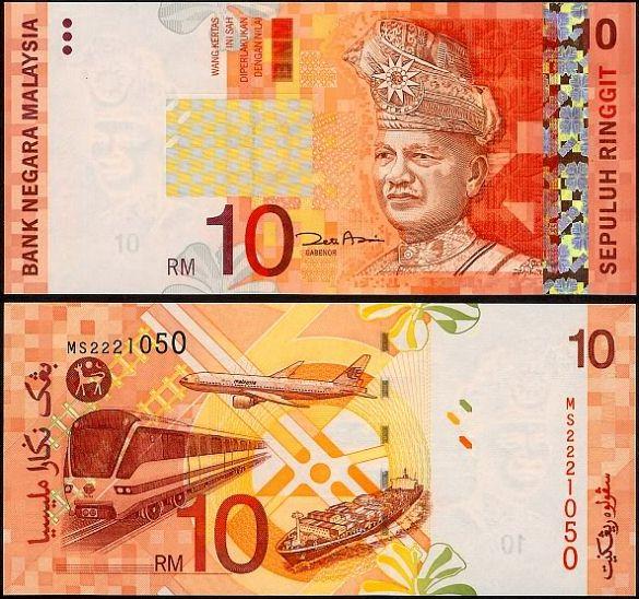 10 Ringgit Malajzia 2004, P46