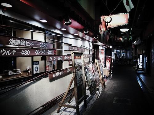 鶴橋=焼肉