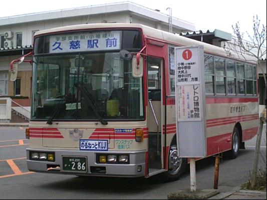 080401bus01