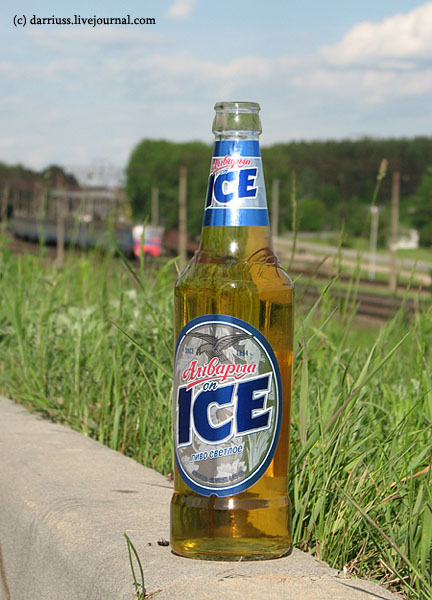 beer_alivaria_ice