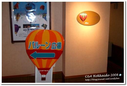 Hokkaido_0377